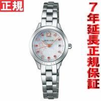ミッシェルクラン MICHEL KLEIN ネコの日 限定モデル 腕時計 レディース AJCT701...