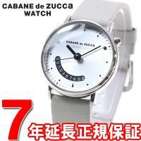 ZUCCa ズッカ 腕時計 レディース スマイル ニヒル NIHILU カバン ド ズッカ CABA...