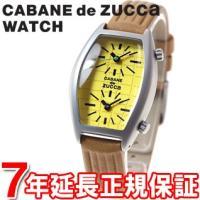 ZUCCa ズッカ 腕時計 レディース スイートコーン カバンドズッカ CABANE de ZUCC...