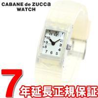 ZUCCa ズッカ 限定モデル 腕時計 レディース AJGK065 カバンドズッカ CABANE d...