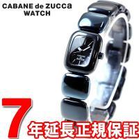ZUCCa ズッカ 腕時計 レディース チューインガム・タブレット カバンドズッカ CABANE d...