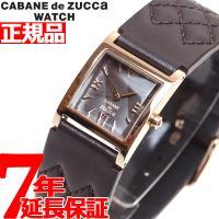 ZUCCa ズッカ 腕時計 AJGK077 CHOCOLAT BAR レディース カバン ド ズッカ...