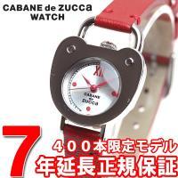 ZUCCa ズッカ 限定モデル 腕時計 レディース カバン ド ズッカ CABANE de ZUCC...