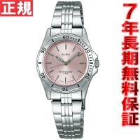 ポイント最大19倍! セイコー アルバ 腕時計 レディース ペアウォッチ AQQS004 SEIKO
