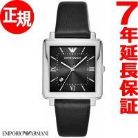 エンポリオアルマーニ 腕時計 メンズ モダンスクエア MODERN SQUARE AR11074 モ...