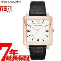 エンポリオアルマーニ 腕時計 メンズ モダンスクエア MODERN SQUARE AR11075 モ...