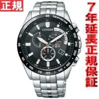 シチズン CITIZEN エコドライブ Eco-Drive 電波時計 メンズ 腕時計 クロノグラフ ...