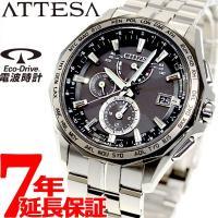 シチズン アテッサ エコドライブ 電波時計 腕時計 AT9096-57E CITIZEN ATTES...