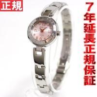 ミッシェルクラン MICHEL KLEIN ソーラー 時計 レディース 腕時計 MK AVCD013...