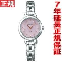 ミッシェルクラン ソーラー 腕時計 レディース AVCD022 MICHEL KLEIN ソーラーの...
