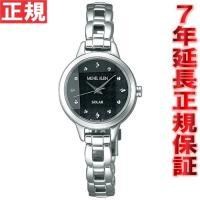 ミッシェルクラン ソーラー 腕時計 レディース AVCD023 MICHEL KLEIN ソーラーの...