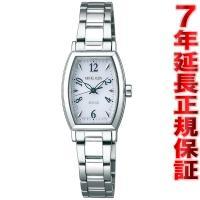 ミッシェルクラン 腕時計 レディース AVCD028 MICHEL KLEIN 人気のソーラーにトノ...