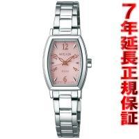 ミッシェルクラン 腕時計 レディース AVCD029 MICHEL KLEIN 人気のソーラーにトノ...