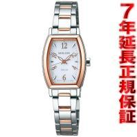 ミッシェルクラン 腕時計 レディース AVCD030 MICHEL KLEIN 人気のソーラーにトノ...