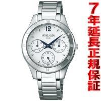 ミッシェルクラン ソーラー 腕時計 レディース AVCD031 MICHEL KLEIN 縁刻印ケー...