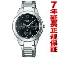 ミッシェルクラン ソーラー 腕時計 レディース AVCD032 MICHEL KLEIN 縁刻印ケー...