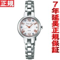 ミッシェルクラン ソーラー 腕時計 レディース スプリング限定モデル AVCD702 MICHEL ...