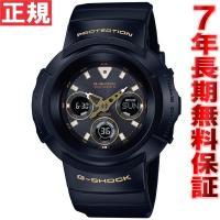 Gショック G-SHOCK 電波 ソーラー 電波時計 腕時計 メンズ 黒 ブラック×ゴールド アナデ...