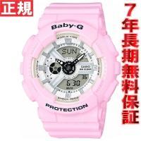 カシオ ベビーG CASIO BABY-G Beach Colors 腕時計 レディース BA-11...