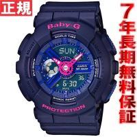 カシオ ベビーG BABYG 腕時計 レディース パンチングパターン ネイビー×ピンク アナデジ B...