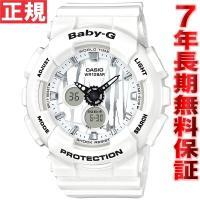 カシオ ベビーG BABYG 腕時計 レディース 白 ホワイト アナデジ BA-120SP-7AJF...