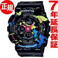 カシオ ベビーG CASIO BABY-G 限定モデル 腕時計 レディース BA-120SPL-1A...