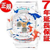 カシオ ベビーG CASIO BABY-G 限定モデル 腕時計 レディース BA-120SPL-7A...