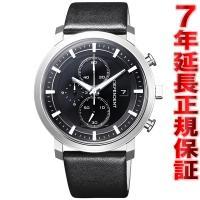 インディペンデント 腕時計 メンズ イノベーティブライン クロノグラフ BA5-813-50 IND...
