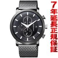 インディペンデント 腕時計 メンズ イノベーティブライン クロノグラフ BA5-848-51 IND...