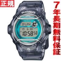 カシオ ベビーG BABYG 腕時計 レディース スケルトン×ブルー デジタル BG-169R-8B...