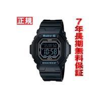 カシオ Baby-G 腕時計 BG-5600 Series BG-5600BK-1JF CASIO ...