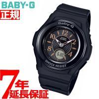 カシオ ベビーG CASIO BABY-G 電波 ソーラー 腕時計 レディース タフソーラー BGA...