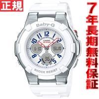 カシオ ベビーG BABYG 腕時計 レディース ホワイト・トリコロール アナデジ BGA-110T...