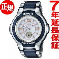 カシオ ベビーG CASIO BABY-G 電波 ソーラー 電波時計 腕時計 レディース BGA-1...