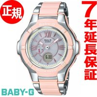 カシオ ベビーG CASIO BABY-G Pink Bouquet Series 電波 ソーラー ...