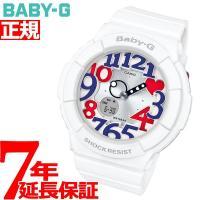 カシオ ベビーG BABYG 腕時計 レディース ホワイト・トリコロール アナデジ BGA-130T...