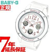 カシオ ベビーG BABYG 腕時計 レディース ホワイト アナデジ BGA-150EF-7BJF ...