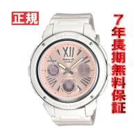 CASIO Baby-G カシオ ベビーG 時計 レディース 腕時計 ホワイト アナデジ BGA-1...