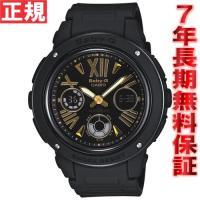 CASIO Baby-G カシオ ベビーG 時計 レディース 腕時計 ブラック アナデジ BGA-1...