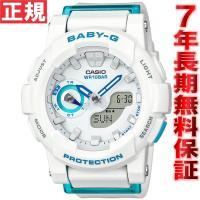 カシオ ベビーG BABYG BGA-185 フォー・ランニング 腕時計 レディース 白 ホワイト×...