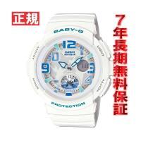 カシオ BABYG 腕時計 ベビーG BABY-G レディース ビーチ・トラベラー ホワイト アナデ...