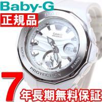 カシオ ベビーG BABYG G-LIDE Gライド 腕時計 レディース ビーチ・グランピング ホワ...