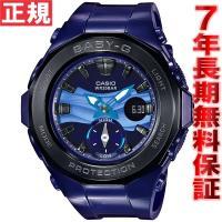 カシオ ベビーG BABYG G-LIDE Gライド 腕時計 レディース ビーチ・グランピング ブル...