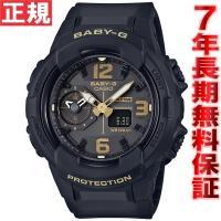 カシオ ベビーG BABYG 腕時計 レディース 黒 ブラック アナデジ BGA-230-1BJF ...