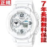 カシオ ベビーG BABYG 腕時計 レディース 白 ホワイト アナデジ BGA-230-7BJF ...