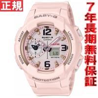カシオ ベビーG CASIO BABY-G 腕時計 レディース アナデジ BGA-230SC-4BJ...