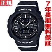 カシオ ベビーG CASIO BABY-G 腕時計 レディース BGA-240-1A1JF BGA-...