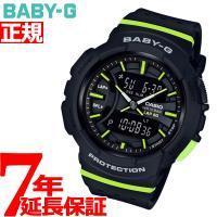 カシオ ベビーG CASIO BABY-G 腕時計 レディース BGA-240-1A2JF BGA-...