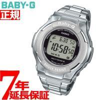 カシオ ベビーG BABYG 電波 ソーラー 電波時計 腕時計 レディース シルバー デジタル タフ...