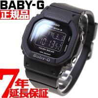 カシオ ベビーG BABYG 腕時計 レディース ペアウォッチ ブラック デジタル BGD-5000...